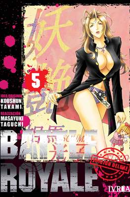 Battle Royale (Edición Deluxe) (Rústica con sobrecubierta) #5