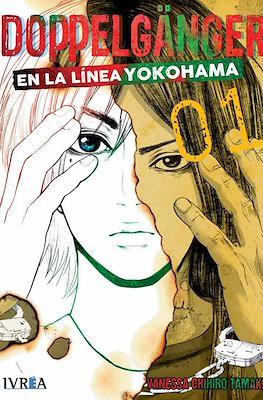Doppelgänger en la Línea Yokohama (Rústica con sobrecubierta) #1