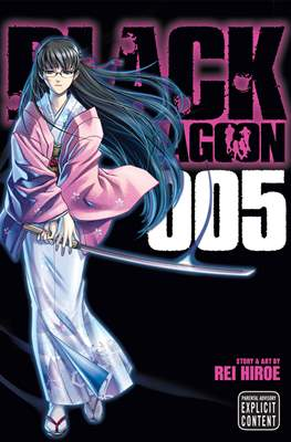 Black Lagoon (Softcover) #5