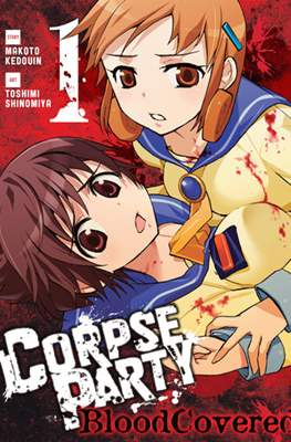 Corpse Party: Blood Covered (Paperback) #1