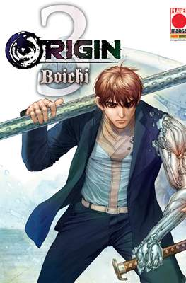 Manga Saga (Tascabile) #39