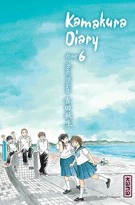 Kamakura Diary (Broché) #6