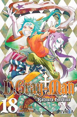 D.Gray-Man (Rústica con sobrecubierta) #18