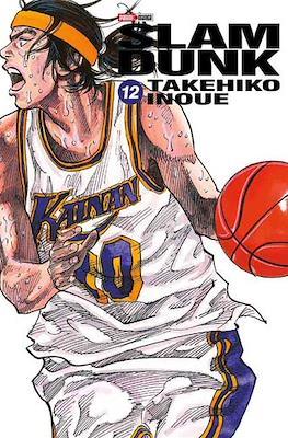 Slam Dunk #12