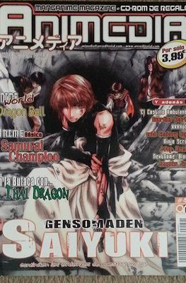 Animedia (revista) #41