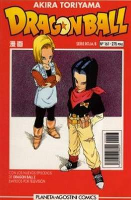Dragon Ball - Serie Roja #161