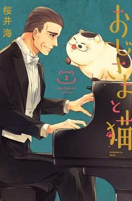 El hombre y el gato #3