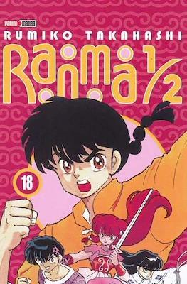 Ranma 1/2 (Rústica) #18