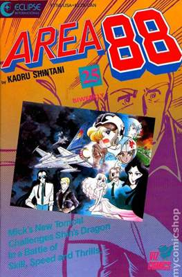 Area 88 (Softcover) #25