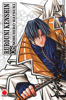 Rurouni Kenshin - La epopeya del guerrero samurai #8
