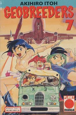 Manga Sun (Tascabile) #7