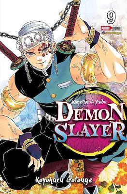 Demon Slayer: Kimetsu no Yaiba (Rústica con sobrecubierta) #9