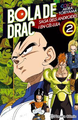 Bola de Drac Color: Saga dels Androides y en Cèl·lula #2