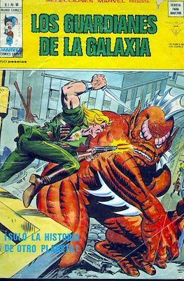 Selecciones Marvel (1977-1981) (Grapa 36-42 pp) #18