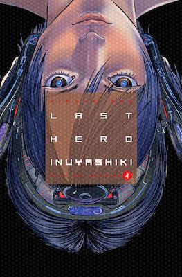 Last Hero Inuyashiki (Rústica con sobrecubierta) #4
