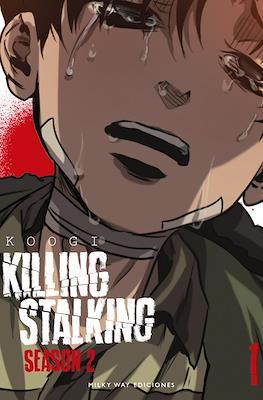 Killing Stalking (Rústica con sobrecubierta) #5