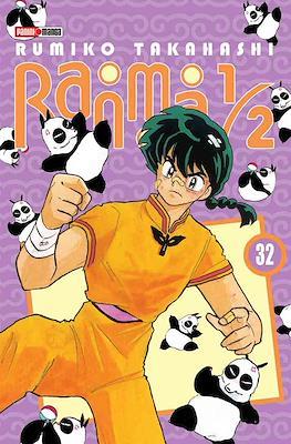 Ranma 1/2 (Rústica) #32