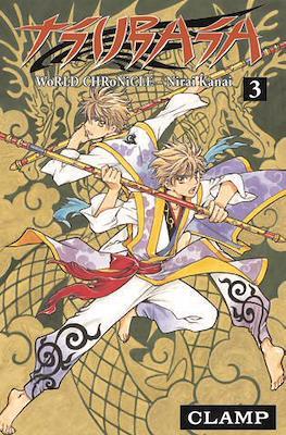 Tsubasa World Chronicle - Nirai Kanai (Rústica) #3
