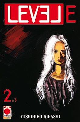 Level E (Brossurato) #2