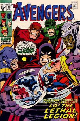 The Avengers Vol. 1 (1963-1996) (Comic Book) #79