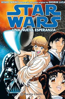 Star Wars: Una nueva esperanza (Cartoné) #