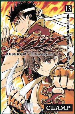 Tsubasa Reservoir Chronicle (Rústica con sobrecubierta) #13