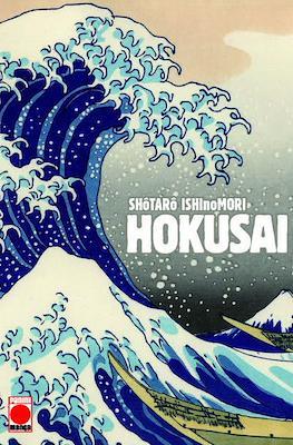 Hokusai (Cartoné 592 pp) #