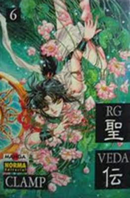 Colección Manga Gran Volumen #22