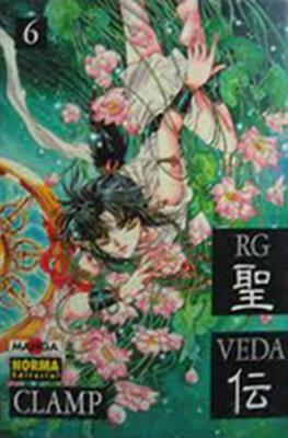 Colección Manga Gran Volumen (Rústica) #22