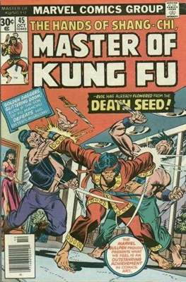 Master of Kung Fu (Comic Book. 1974 - 1983. Continued from Special Marvel Edition #16) #45