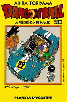 Dragon Ball (Rústica) #22