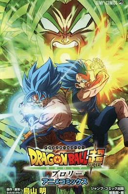 Dragon Ball Z Jump Anime Comics (Tankôbon) #19