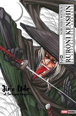 Ruroni Kenshin - Edición Kanzenban #2