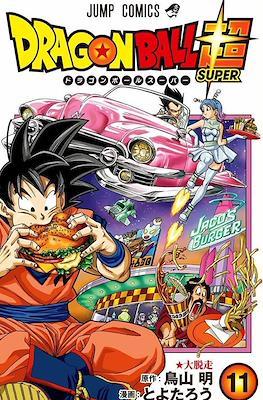 ドラゴンボール超 Dragon Ball Super (単行本 Tankōbon) #11