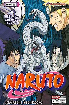 Naruto (Rústica) #61