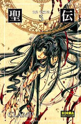 RG Veda (Rústica con sobrecubierta - Bunkoban (2008-2009)) #5