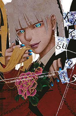 Kakegurui - Compulsive Gambler (Softcover) #5