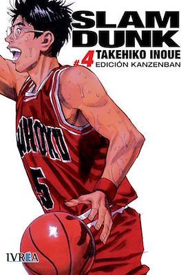 Slam Dunk - Edición Kanzenban (Rústica con sobrecubierta) #4