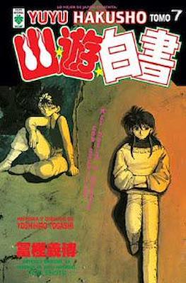 Yu Yu Hakusho (Rústica) #7