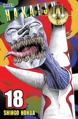 Hakaiju (Rústica con sobrecubierta) #18