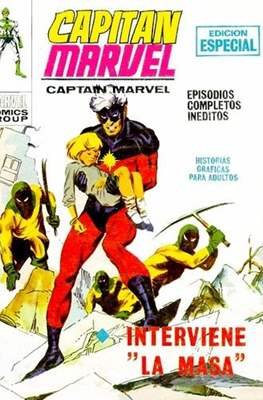 Capitán Marvel Vol. 1 (1969-1974) (Rústica) #8