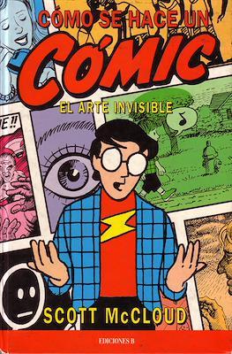 Cómo se hace un cómic: El arte invisible