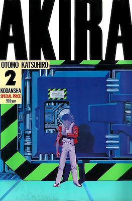 Akira Edición Original #2