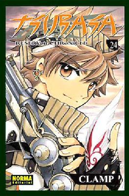 Tsubasa: Reservoir Chronicle #24