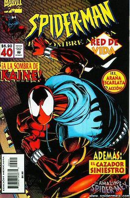 Spider-Man el Hombre Araña (1996-1998) (Grapa) #40