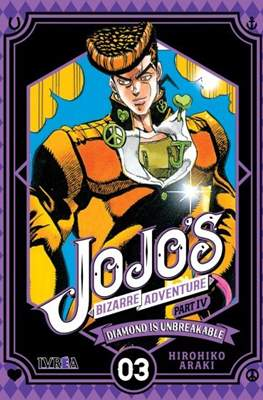 JoJo's Bizarre Adventure - Part IV: Diamond Is Unbreakable (Rústica con sobrecubierta) #3