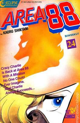 Area 88 (Softcover) #24