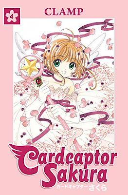 Cardcaptor Sakura Omnibus (Softcover) #4