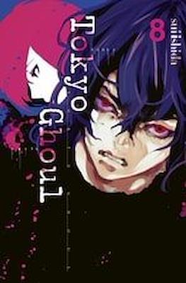 Tokyo Ghoul (Trade paperback) #8