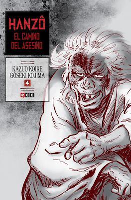 Hanzô. El camino del asesino (Rústica) #4